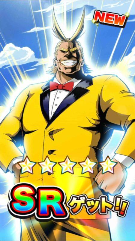 ★5 オールマイト【No.1ドレッサー?】/★6 オールマイト【ヒーロー部門ベストドレッサー】